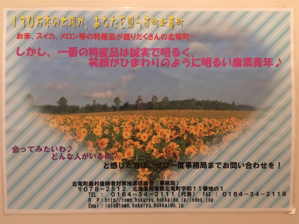 f:id:kumoribiniaruku:20180804085318j:image
