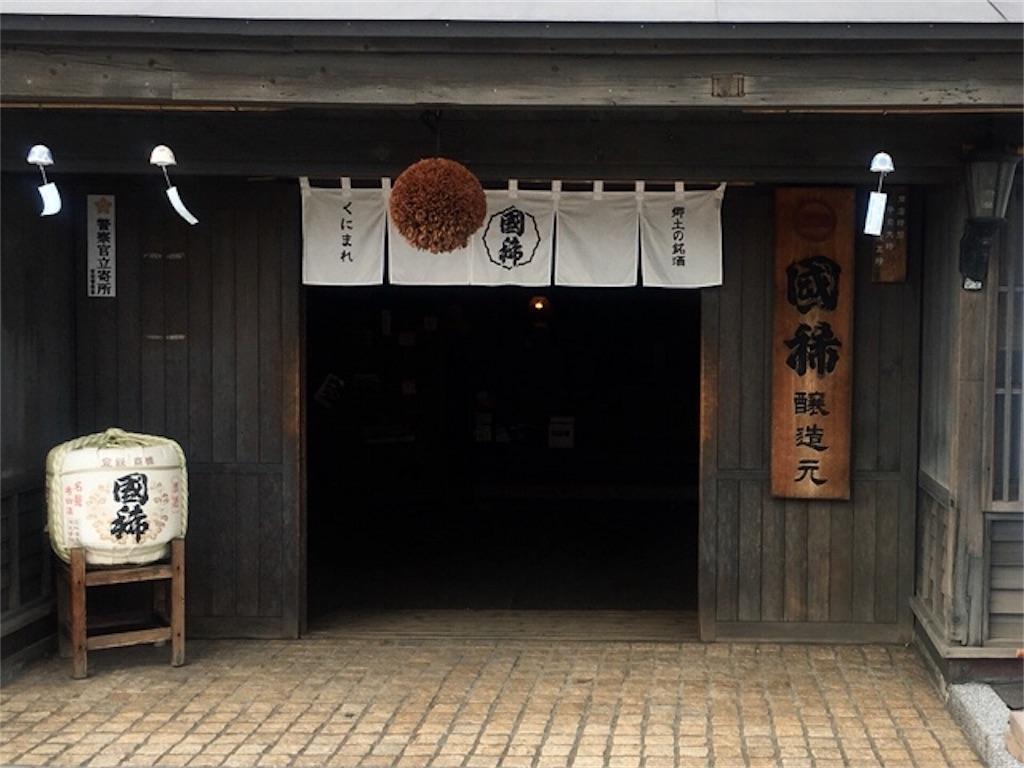 f:id:kumoribiniaruku:20180805104217j:image