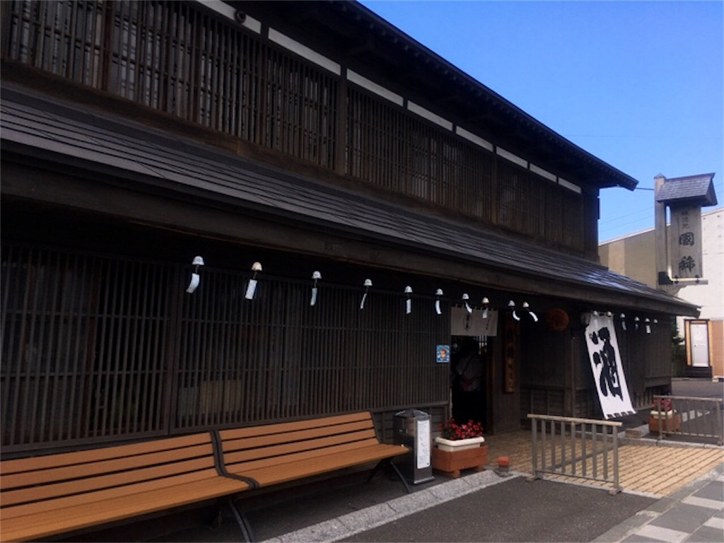 f:id:kumoribiniaruku:20180805104228j:image
