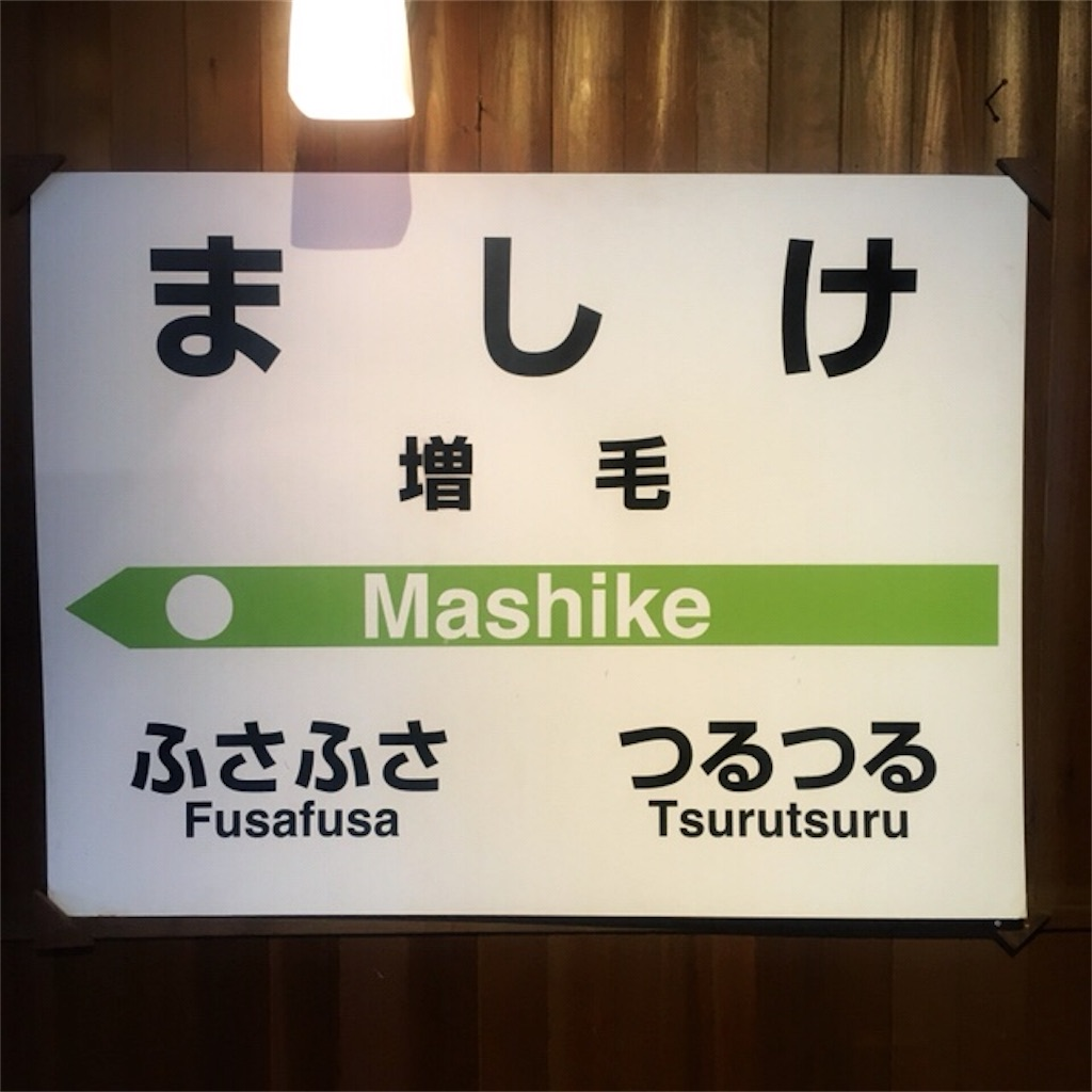 f:id:kumoribiniaruku:20180805104324j:image