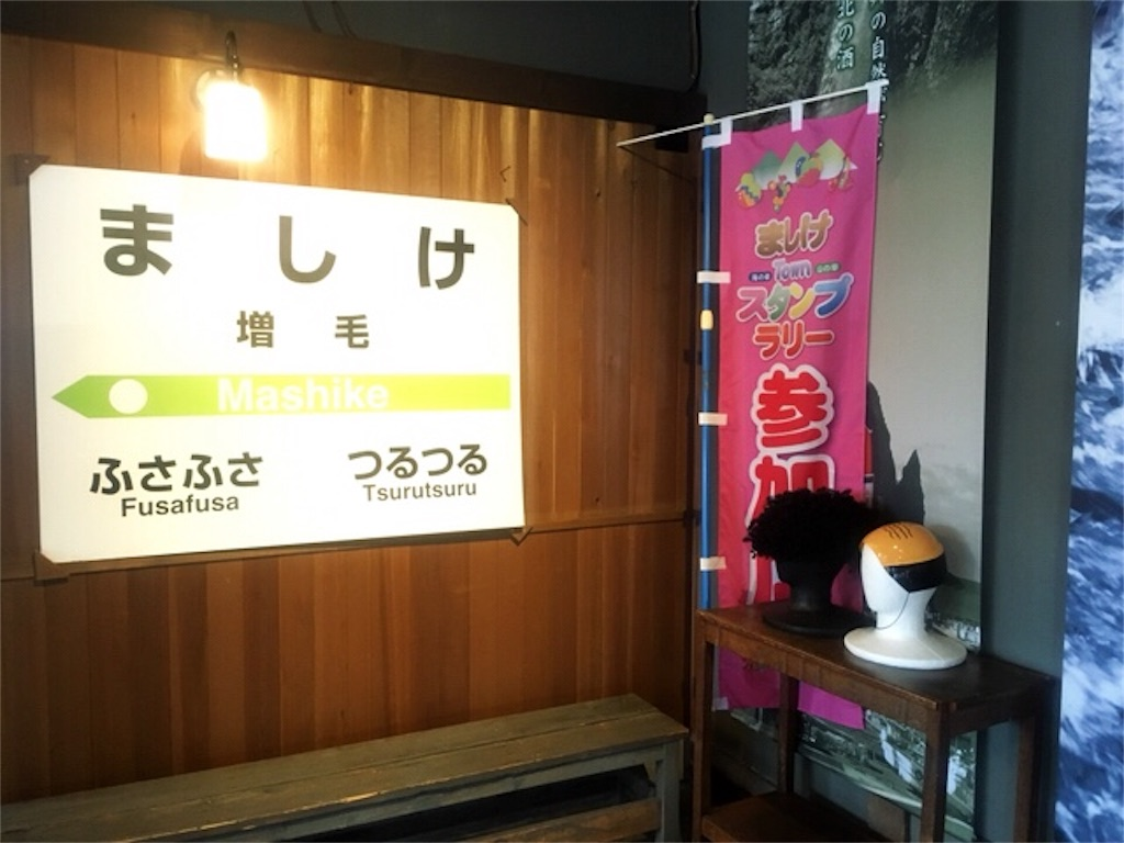 f:id:kumoribiniaruku:20180805104425j:image