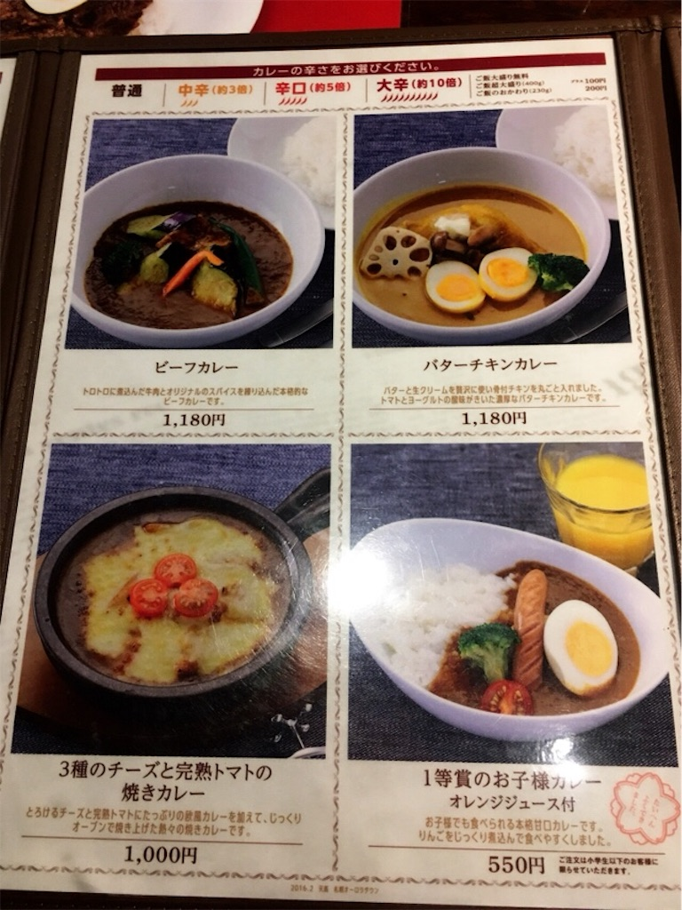 f:id:kumoribiniaruku:20180813193711j:image