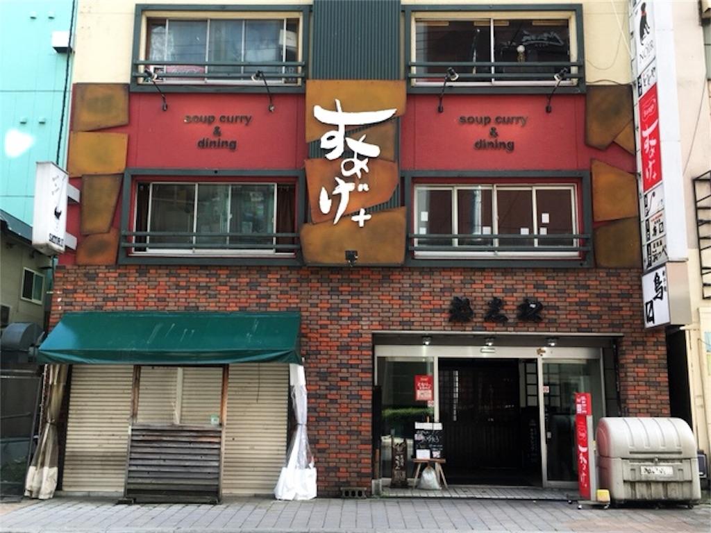 f:id:kumoribiniaruku:20180818140430j:image