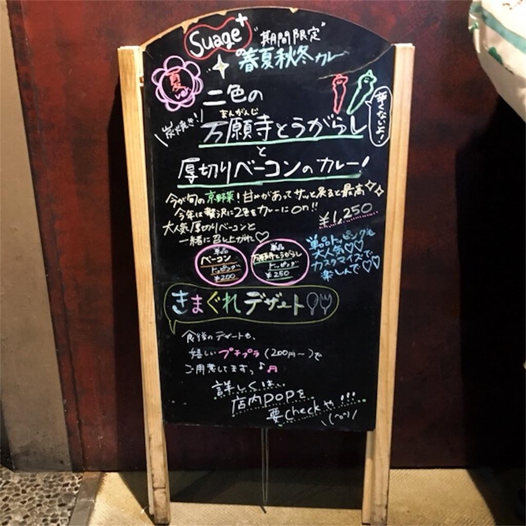 f:id:kumoribiniaruku:20180818140453j:image