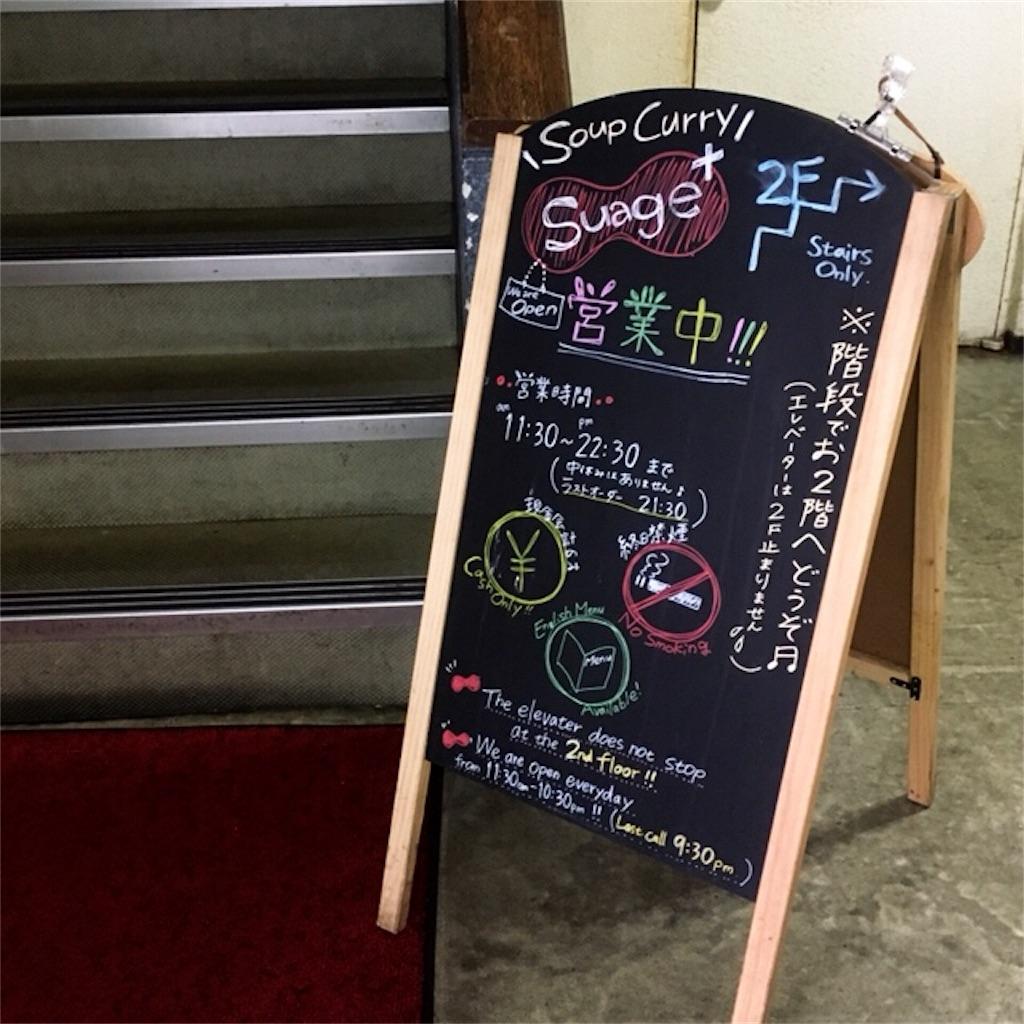 f:id:kumoribiniaruku:20180818140512j:image
