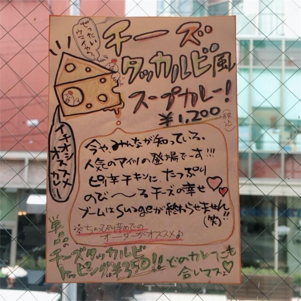 f:id:kumoribiniaruku:20180818142544j:plain