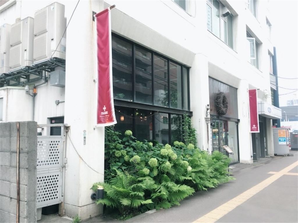 f:id:kumoribiniaruku:20180821120448j:image