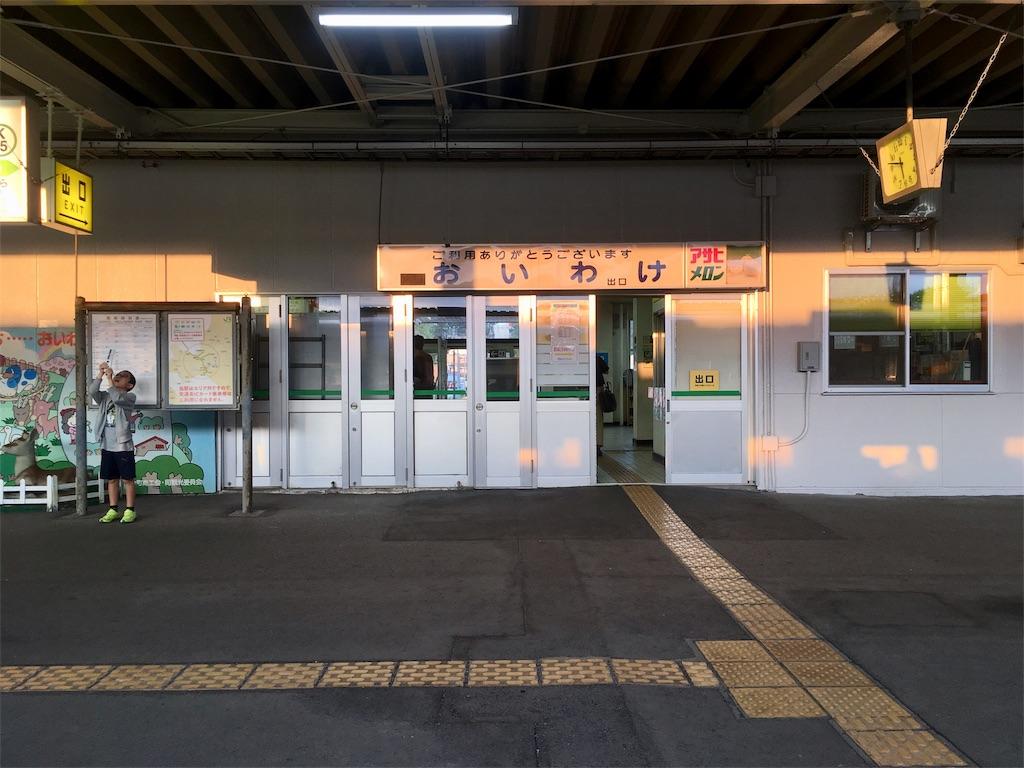 f:id:kumoribiniaruku:20180826231610j:image