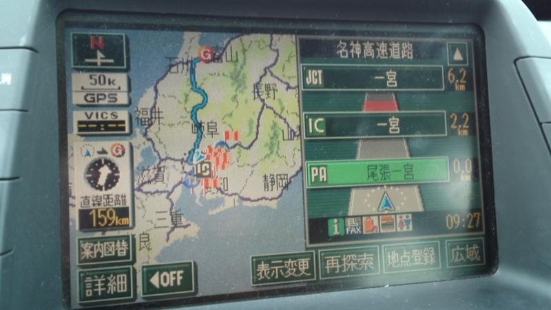 富山へ出発の画像