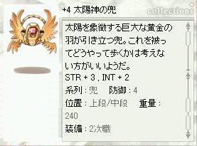 20050619072852