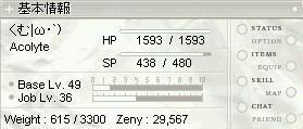 20050619073422