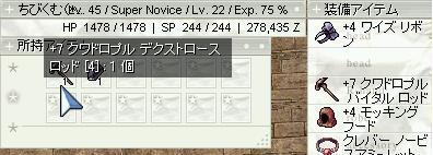 20050628101901