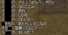 20050629102606