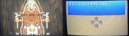 f:id:kumu:20051120083001j:image