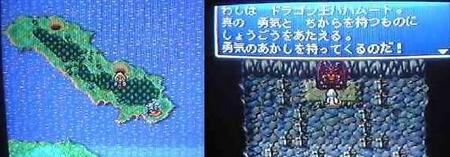 f:id:kumu:20051120083514j:image