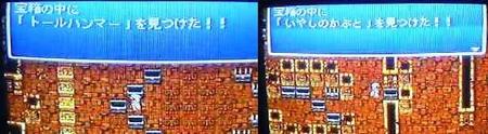 f:id:kumu:20051120230507j:image
