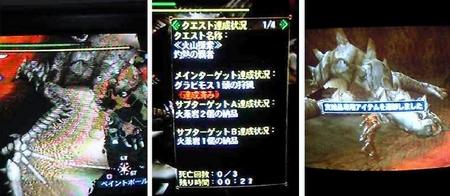 f:id:kumu:20060319082458j:image