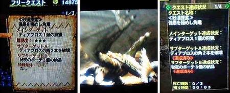 f:id:kumu:20060319083238j:image
