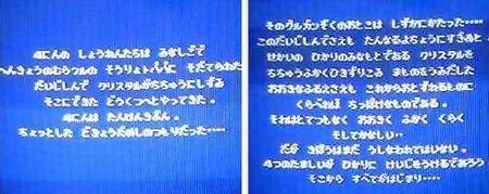 f:id:kumu:20060515093429j:image