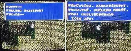 f:id:kumu:20060515094225j:image