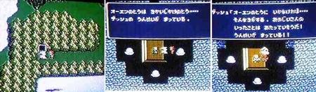 f:id:kumu:20060518104434j:image