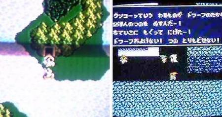 f:id:kumu:20060519100201j:image