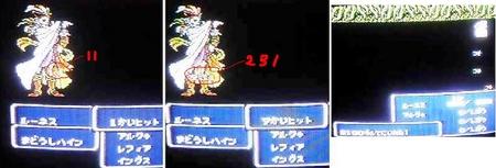f:id:kumu:20060519104850j:image