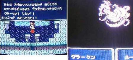 f:id:kumu:20060521094939j:image