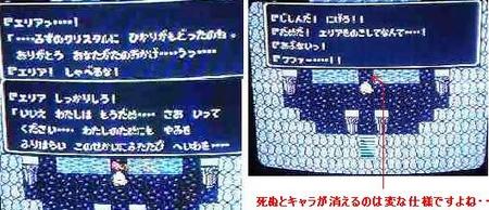 f:id:kumu:20060521095853j:image