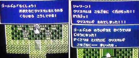 f:id:kumu:20060524120731j:image