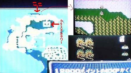 f:id:kumu:20060524121430j:image