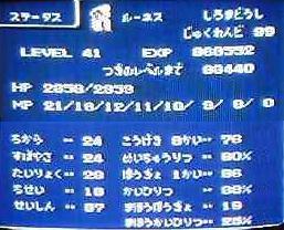 f:id:kumu:20060524122040j:image