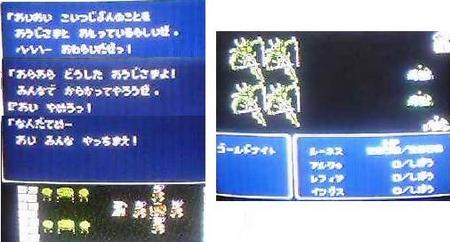 f:id:kumu:20060524123700j:image