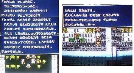 f:id:kumu:20060524123934j:image