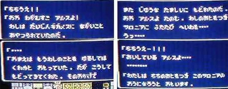 f:id:kumu:20060524125050j:image