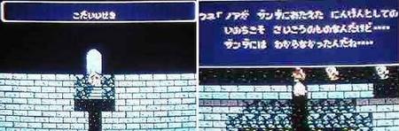 f:id:kumu:20060526113316j:image