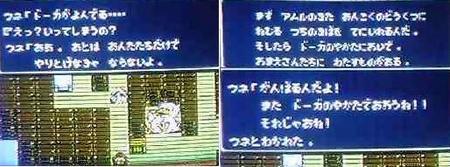 f:id:kumu:20060526114225j:image