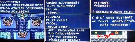 f:id:kumu:20060529145334j:image