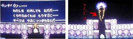 f:id:kumu:20060529152915j:image