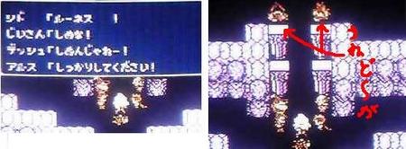 f:id:kumu:20060529153218j:image