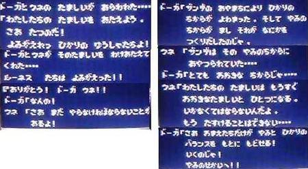 f:id:kumu:20060529153230j:image