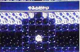 f:id:kumu:20060529155201j:image