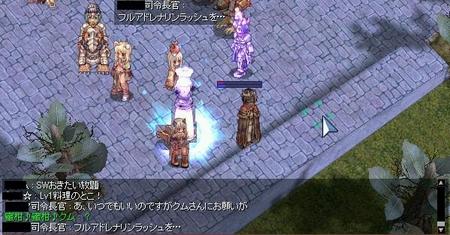 f:id:kumu:20060710072018j:image
