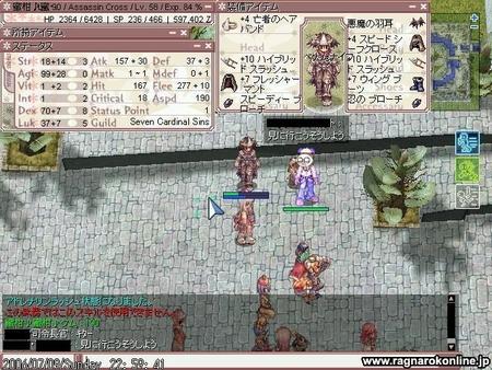 f:id:kumu:20060710074907j:image