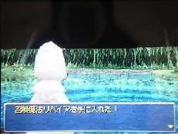f:id:kumu:20060905084340j:image