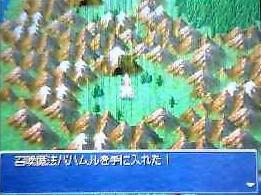 f:id:kumu:20060905084507j:image
