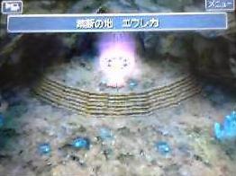 f:id:kumu:20060907092836j:image