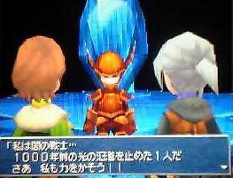 f:id:kumu:20060909130841j:image