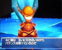 f:id:kumu:20060910145746j:image