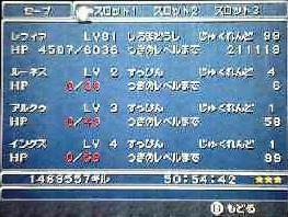 f:id:kumu:20060911043821j:image